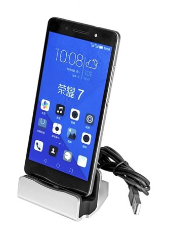 Docking Charger MICRO USB silver