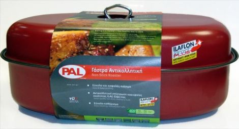 PAL Γάστρα Αντικολλητική 43X29cm (040.000457)
