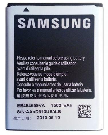 Μπαταρία για Samsung 1500mAh 3.8V (EB425161LU)