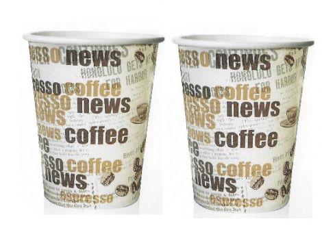 Χάρτινο Ποτήρι Καφέ Για Ζεστά Ροφήματα 8oz 50pcs (PF070-8)