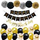 Birthday Decoration for Girls and Boys Happy Birthday Garland Pompoms & Balloons  (Black-Gold)