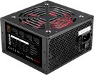 Mars Gaming Power Supply for PC - 750W (MPII550)